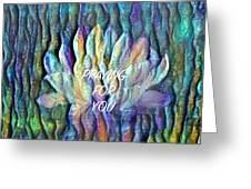 Floating Lotus - Praying For You Greeting Card