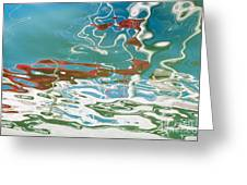 Floating On Blue 35 Greeting Card