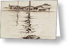 Flood St. Greeting Card