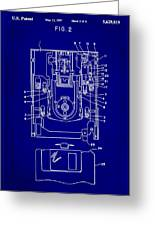 Floppy Disk Assembly Patent Drawing 1e Greeting Card
