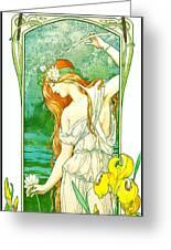 Flora 1905 Greeting Card