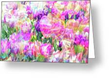 Floral Art Cx Greeting Card
