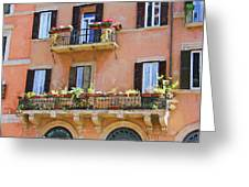 Floral Balcony Greeting Card