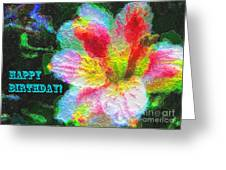 Floral Birthday Card Greeting Card
