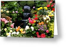 Floral Bless Greeting Card
