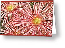 Floral Design No 1 Greeting Card