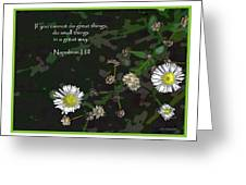 Floral Great Way Quote Greeting Card