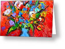 Floral Miniature - Abstract 0115 Greeting Card