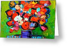Floral Miniature - Abstract 0315 Greeting Card
