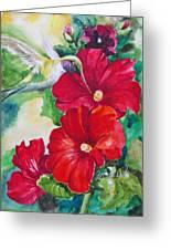 Floral Series 5 Greeting Card