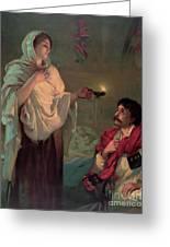 Florence Nightingale Greeting Card