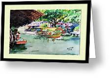 Floting Market Greeting Card
