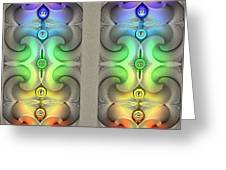 Flow - Stereogram Greeting Card