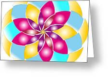 Flower 1317 - Abstract Art Print - Fantasy - Digital Art - Fine Art Print - Flower Print Greeting Card