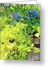 Flower Among Leaves Greeting Card