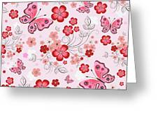 Flower And Butterfly Bj01 Greeting Card