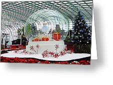 Flower Dome 2 Greeting Card