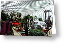Flower Dome 3 Greeting Card