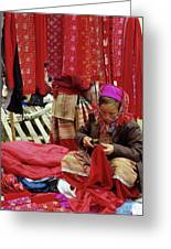 Flower Hmong Fabric Stall Greeting Card