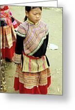 Flower Hmong Girl 04 Greeting Card
