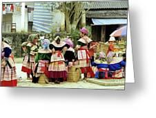 Flower Hmong Women 02 Greeting Card