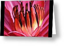 Flower Number One Greeting Card