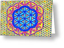 Flower Of Life Fractle Greeting Card