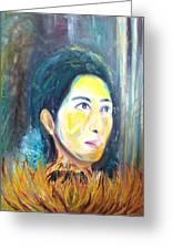Flower Of Sun Greeting Card