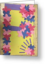 Flower Scene Greeting Card