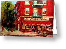 Flower Shop On The Corner Greeting Card