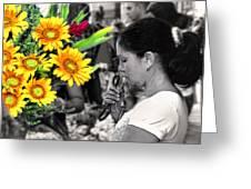 Flower Stall Greeting Card
