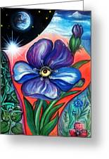 Flower With Eye. Plant From Space Greeting Card