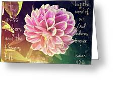 Flower With Scripture Greeting Card