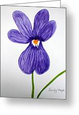 Flower3 Greeting Card