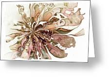 Flowers 004 Greeting Card