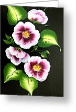 Flowers 27 Greeting Card