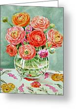 Flowers In The Glass Vase Greeting Card