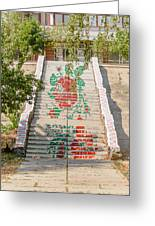 Flowery Stairs Greeting Card