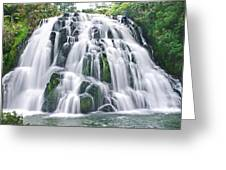 Flowing Ice Greeting Card
