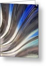 Fluted Blue Greeting Card