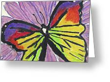 Flutter Fly Greeting Card