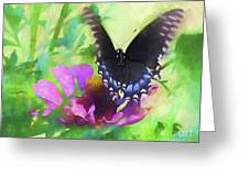 Fluttering Wings Of The Butterfly Greeting Card