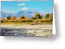 Fly Fishing Paradise Greeting Card