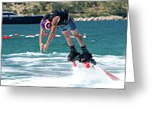 Flyboarder Bending Over To Dive Into Water Greeting Card