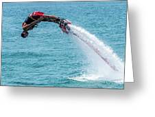Flyboarder In Red Followed By Water Jet Greeting Card