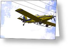 Flying By Wire 4 Of 6 Greeting Card
