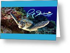Flying Green Turtle With Logo Greeting Card
