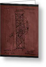 Flying Machine Patent Drawing  Greeting Card