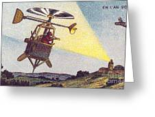 Flying Sentinel, 1900s French Postcard Greeting Card