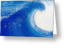 Foam Greeting Card
